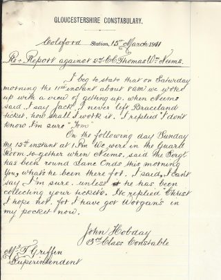 Statement from Police Constable Hobday  relating to the neglect of duty charge against Police Constable Neems. (Gloucestershire Police Archives URN 10244-6)