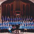 Police male choir Joint concert 1988